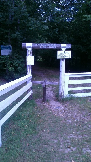 The entrance to Austin Brook Trail.